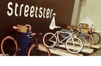 Мужские велосипеды Streetster