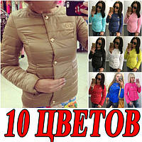 Модная Прямая Куртка на синтепоне Шанель-CHANEL Натали! 10 ЦВЕТОВ!, фото 1