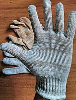 """Перчатки рабочие трикотажные в 3-нити, """"Меланж"""" (артикул У-30)"""