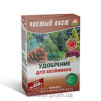 """Удобрения """"Чистый Лист""""  для хвойников (300г)"""