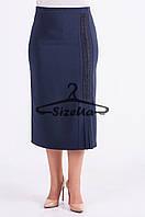 Женская юбка Патриция черная 54