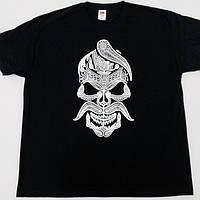 Козак. череп