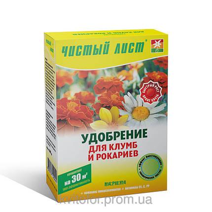 "Удобрение для клумб и рокариев ""Чистый Лист"", 300 г, фото 2"