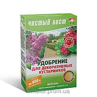 """Удобрение """"Чистый Лист"""" для декоративных кустарников (300г)"""