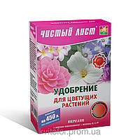"""Удобрения """"Чистый лист"""" для цветущих растений (300г)"""