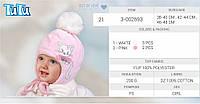 Шапка для девочки арт. 3-002693 розовый, 42-44