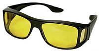 Солнцезащитные Очки для Водителей HD Vision