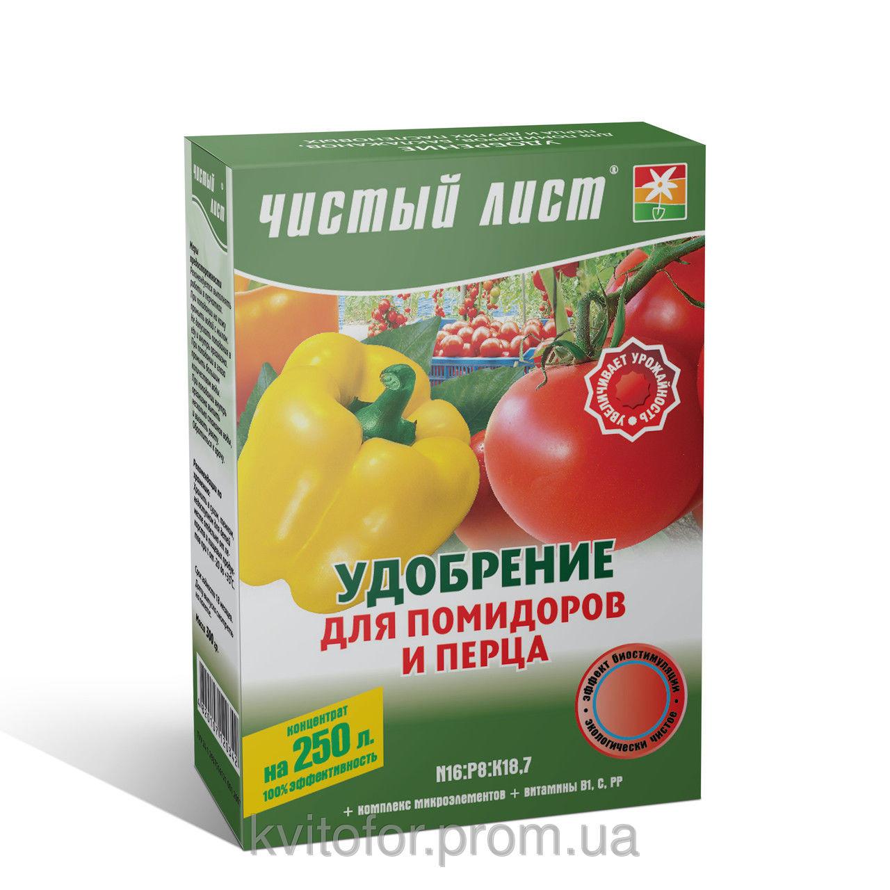 Удобрение Чистый Лист для помидоров и перца, 300г