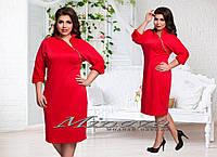 Красное платье с молнией 50,52