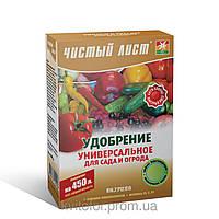 """Удобрение """"Чистый Лист"""" для сада и огорода универсальное (300г)"""