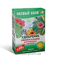 Удобрение для комнатных цветов универсальное Чистый Лист 300г