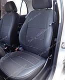 Чехлы на сиденья Шкода Фабия МК 2 (чехлы из экокожи Skoda Fabia Mk2 стиль Premium), фото 3