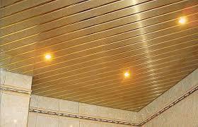 Устройство реечного подвесного потолка (ванна/туалет)