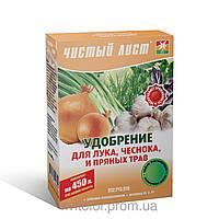 """Удобрение """"Чистый Лист"""" для лука, чеснока и пряных трав (300г)"""