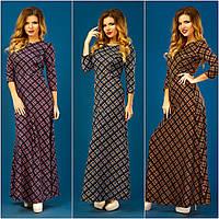 Платье Клетка длинное турецкий трикотаж