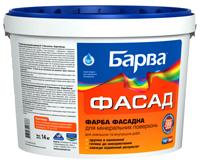 "Краска SF-11 Фасадная ""Барва"" (2000цикл)  4,2 кг /3л"