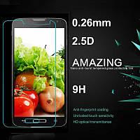 Защитное стекло ProGlass 0,26mm (2,5D) для LG L70 D320