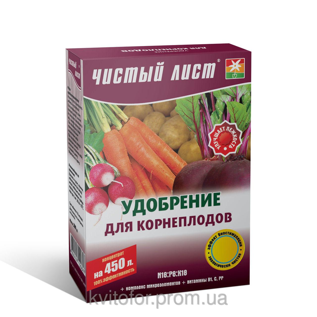 Удобрение для корнеплодов Чистый Лист 300г