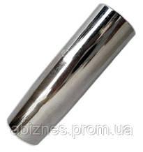 Сопло газовое для горелок RF 15 / 25, ABIMIG 200 / 250, ABIMIG 255
