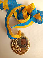 Медаль выпускника под заказ вариант 8