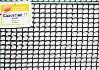 Сетка садовая Cuadranet 11 black (1х25м)