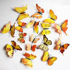 Объемные 3D бабочки на стену (обои) для декора (оранжевые)