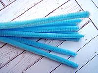 Синельная пушистая проволока, 30 см, цвет голубой, фото 1