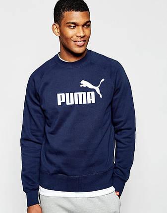 Мужской Свитшот Puma т.синий, фото 2