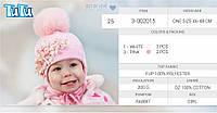 Шапка для девочки арт. 3-002015 розовый, 46-48