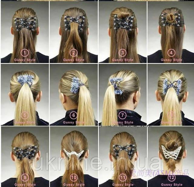 Заколка для волос изи хоум инструкция