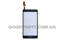 Сенсорный экран #110C3-048A94V-0 для HTC 600 Desire Dual Sim (Оригинал)