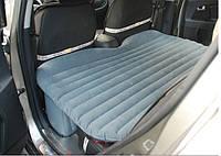 Автомобильный надувной матрас на  заднее сидение+ 2 подушки ,  лучшая цена
