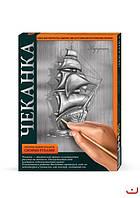 Danko Toys Чеканка (10 видов)  арт. DT Kr01