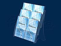 Буклетница 3-х ярусная на 6 карманов А5, акрил прозрачный 1,8мм, фото 1