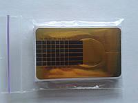 Форма золотая узкая 10шт