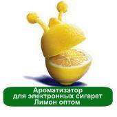 Ароматизатор для электронных сигарет – Лимон, 1 литр