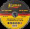 Круг отрезной для ручной шлифмашины ATAMAN 41 14А 180 2,5 22,23