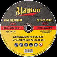 Круг отрезной для шлиф машины ATAMAN 41 14А 230 2,0 22,23