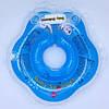 Круг для купания младенцев  Baby swimmer 3-12кг голубой