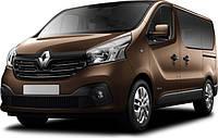 Рено Трафик III 2014->(Renault Trafic), Опель Виваро (Opel Vivaro)