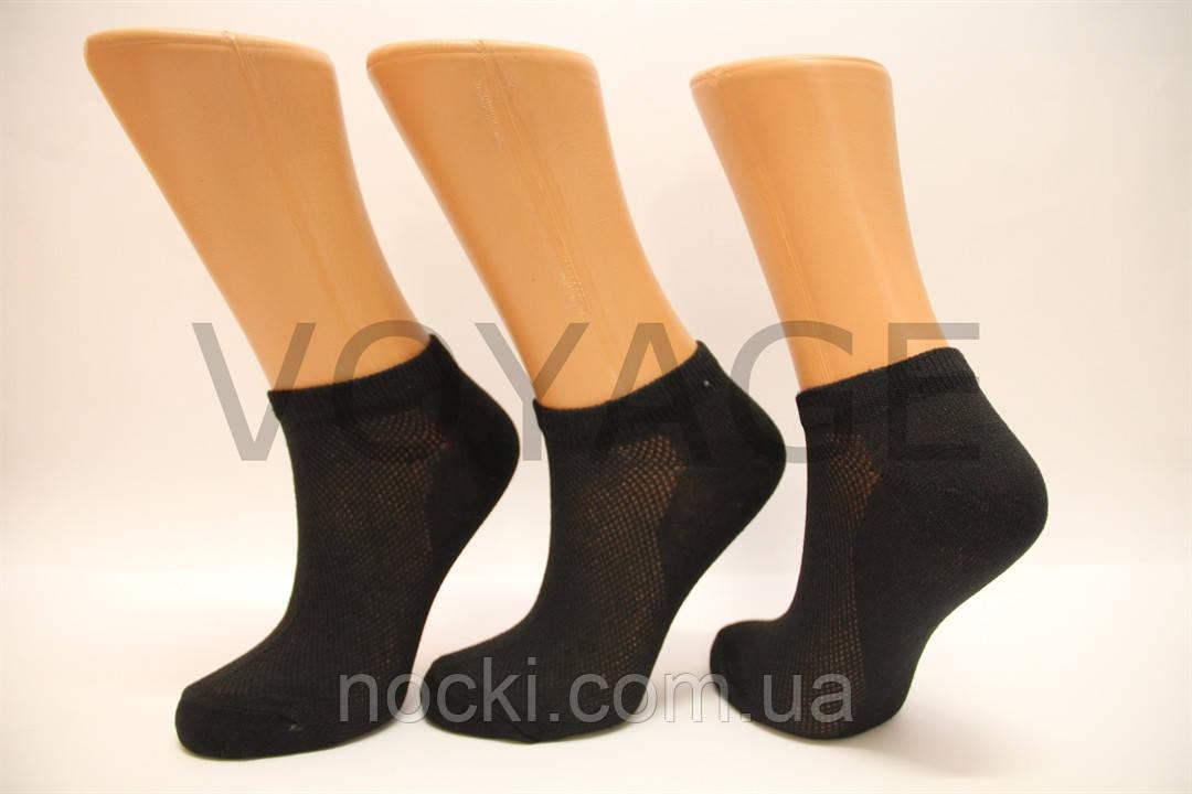 Носки женские короткие стрейчевые в сеточку НЛ