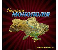 Настольные игры Монополия Украина