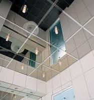 Устройство зеркального подвесного потолка