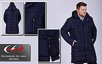 Длинное стеганное пальто Sigtex, модель Финн