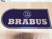 Табличка BRABUS для Mercedes Sprinter в запасное колесо