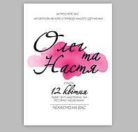 Почтовая открытка на свадьбу. Розовый цвет