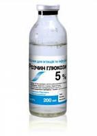 Глюкоза 5% 200 мл