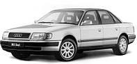 Автомобильные чехлы Audi 100 (C4) 1990 -1996, фото 1