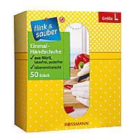 Перчатки одноразовые без латекса Flink&Sauber L, 50 шт