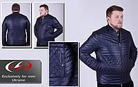 Стеганная короткая мужская куртка Sigtex, модель Бомбер